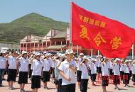 法制进校园夏令营活动在哈达铺红军长征纪念馆举行