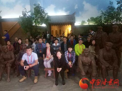 媒体团抵达宕昌参观红军长征哈达铺纪念馆