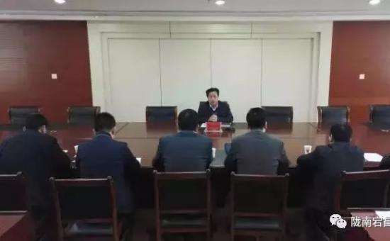 宕昌县召开公务用车制度改革工作推进会