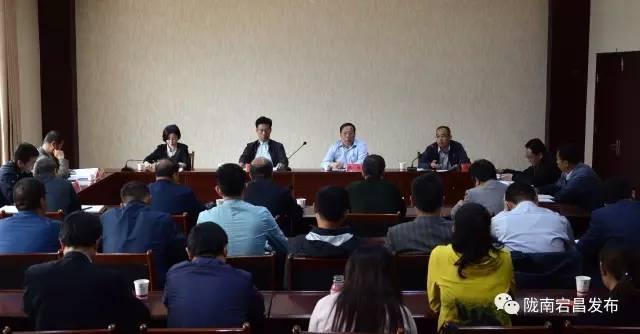全省安全生产督查组督查全市安全生产工作反馈会在宕昌县召开