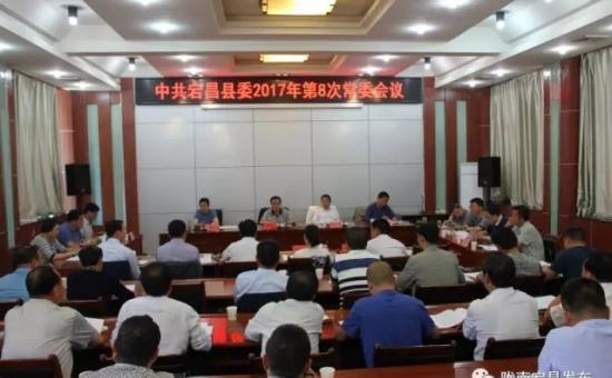 李平生主持召开县委常委会议研究环保和意识形态工作