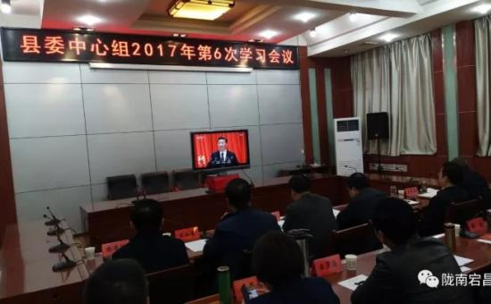 宕昌县各级干部群众热议党的十九大报告