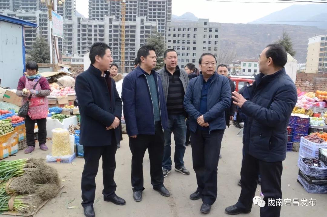 宕昌县开展2017年春节期间市场价格暨安全生产检查