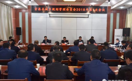 李平生主持召开城乡规划管理委员会2018年第一次会议