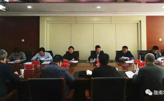 宕昌县政府党组召开2018年第十二次集体学习会议