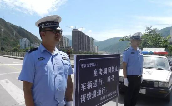 宕昌县汇聚各方力量为1467名考生助力加油