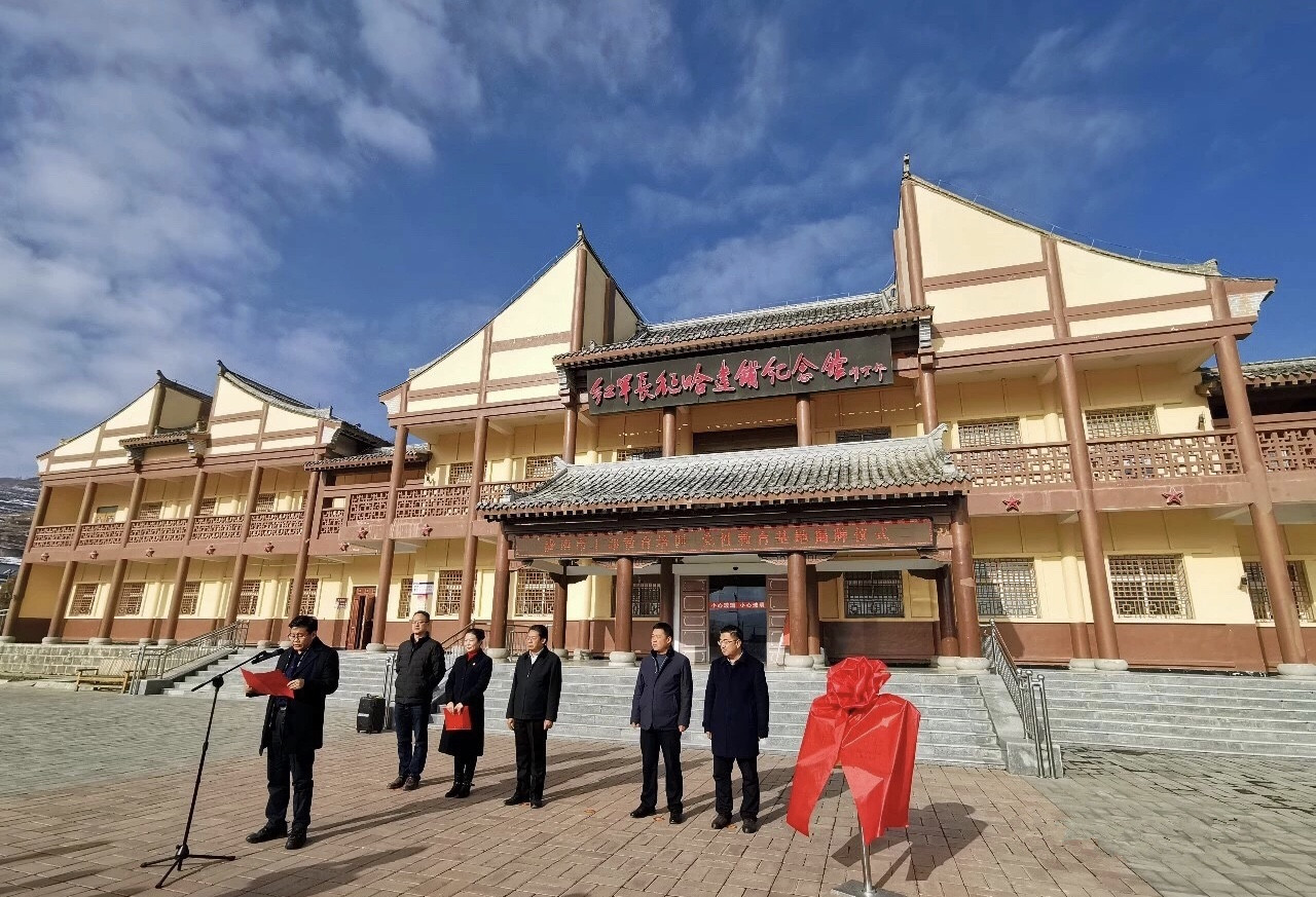 哈达铺红军长征纪念馆成为陇南市干部教育培训党性教育基地