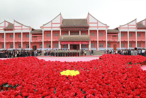 甘肃. 宕昌县-- 哈达铺红军长征一条街 - 海阔山遥 - .